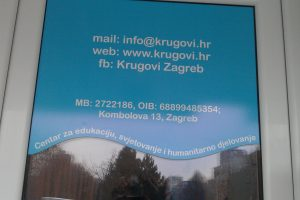 IMAG7608