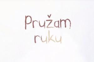 youtube- pruzam-ruku